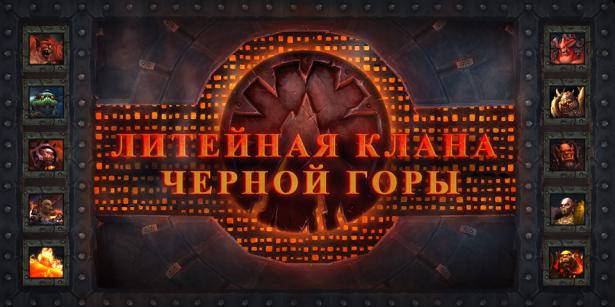 В WoW.Первый квартал Литейной в ЛФР открывается сегодня 18.02.2015