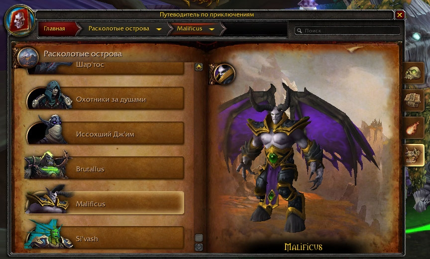 OF TÉLÉCHARGER WARCRAFT CLUBIC WORLD 3.3.5