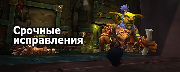 http://noob-club.ru/