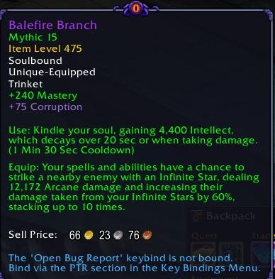 Новые подробности об оскверненном оружии и его эффектах из обновления 8.3