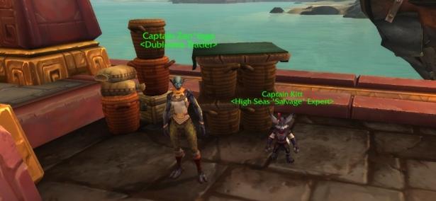 Лари с товарами островных экспедиций появились в продаже