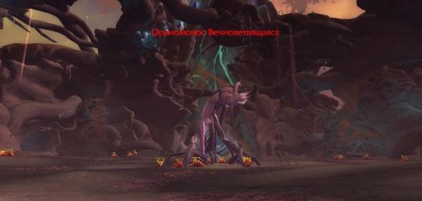 Мировые боссы Темных Земель Shadowlands
