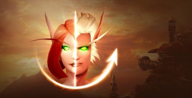 Толерантность™ приходит в World of Warcraft. Потужный прогиб Blizzard.