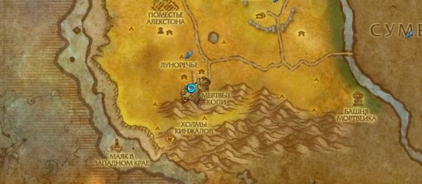 В Shadowlands входы в старые подземелья будут отображаться на карте мира